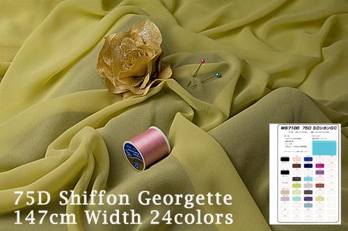 75Dシフォン・ジョーゼットの綺麗なドレープ写真