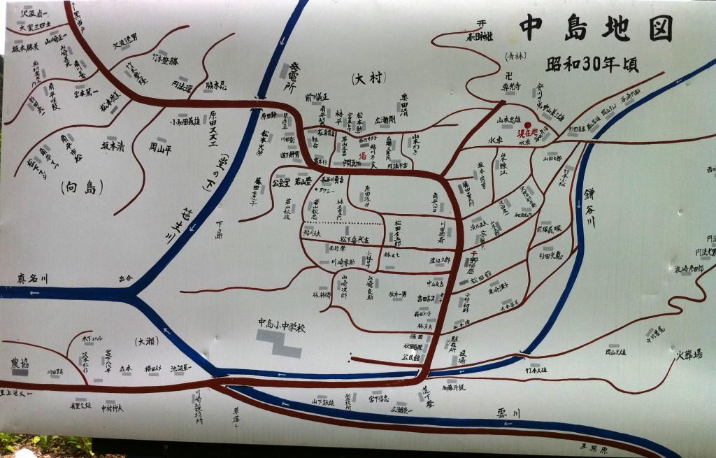 旧西谷村の中心地_中島地区