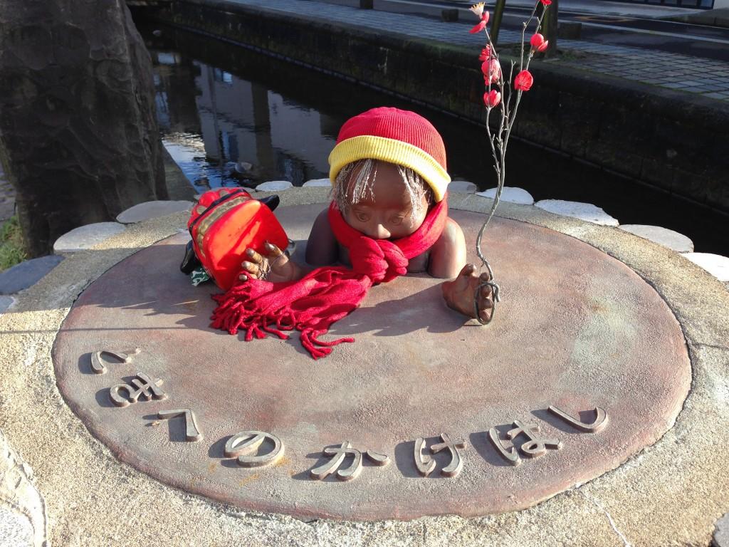 福井市の東郷で見つけた河童