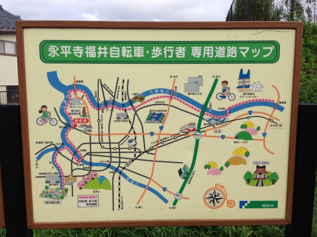 永平寺-福井自転車道