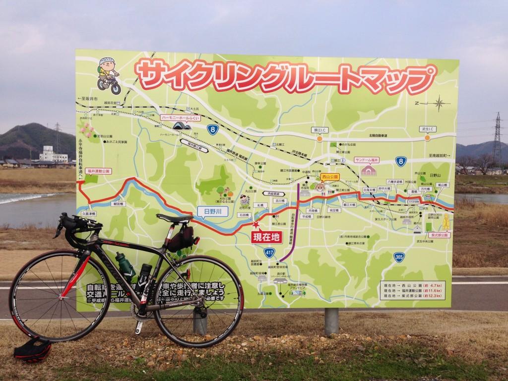 丹南自転車道