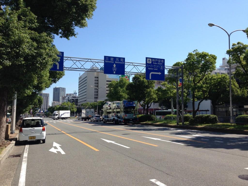 神戸を朝9時に出発